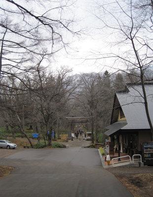 Nagano_0131